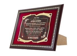Сертификат в багете