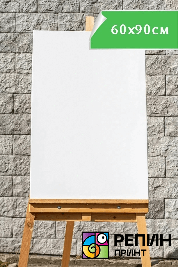 Грунтованный натуральный хлопковый холст на подрамнике для рисования для масла акрила 60х90 см 350 г/м2