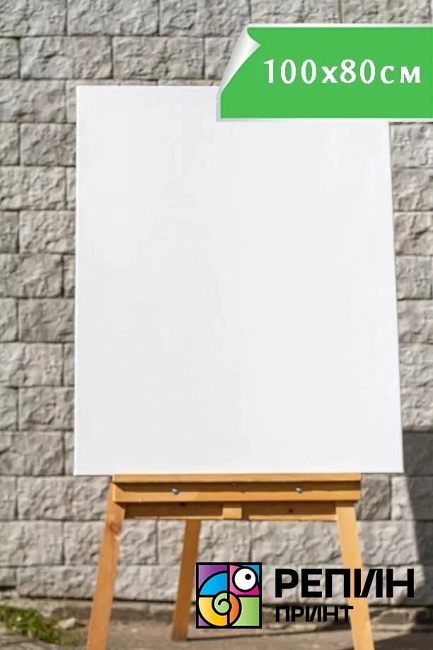 Грунтованный натуральный хлопковый холст на подрамнике для рисования для масла акрила 80х100 см 350 г/м2